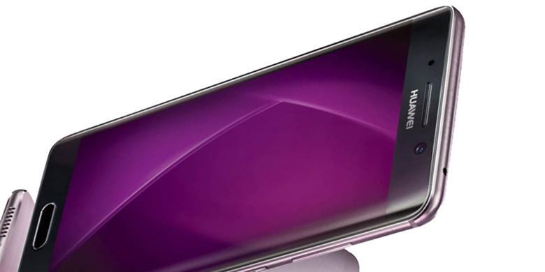 Harga Ponsel Baru Huawei Lebih Mahal dari iPhone 7 Plus?