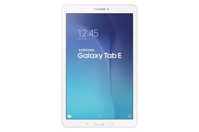 Launching Samsung Galaxy Tab