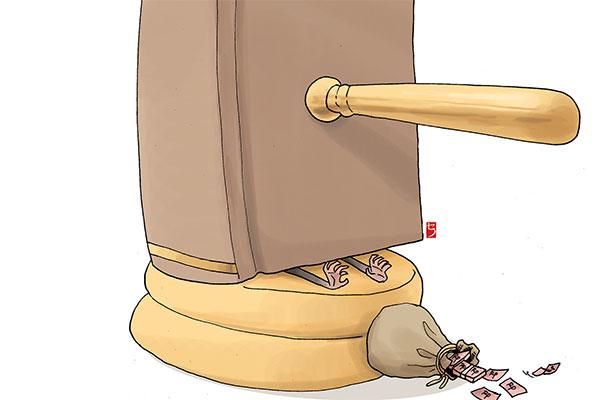 Pencegahan atau Pemberantasan Korupsi