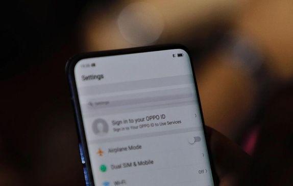 Setelah Smartphone, Induk TikTok Bikin Mesin Pencari 'Google'