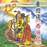 Ringkasan Cerita Sun Wukong Mengacau Langit.
