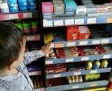 Kondom Dengan Bebas Di Pajang Di Alfamart dan Indomaret