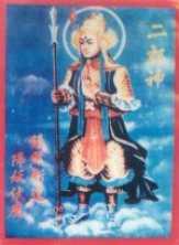 Siapakah  Dewa Er Lang Shen