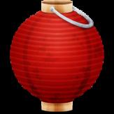 Asal usul lentera merah