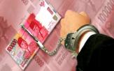 Lama Mengendap, Dugaan Korupsi Multimedia Disdik Pelalawan Disidangkan Desember