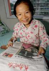 Mengenang Yu Yuan Gadis Kecil Berhati Malaikat