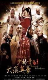 A Legend of Shaolin Kung Fu 3 ()