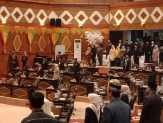 Sidang Paripurna Pidato Sambutan Gubri Terpilih, Septina Harapkan Sinergitas Pemprov dan Dewan