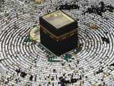 Kuota Haji untuk Dumai Terus Merosot Tiap Tahunnya, Tahun Ini Kebagian 214 Jamaah