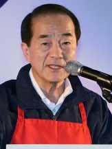 Dituduh Korupsi, Wakil Direktur Lotte Group Korsel Tewas Bunuh Diri