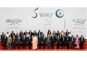 Delegasi dan Menteri Tiba di KTT LB OKI 2016