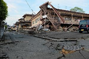 Gempa Landa Kumamoto Jepang, 7 Orang Tewas