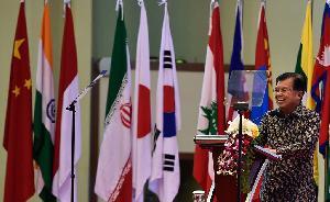 Jusuf Kalla Buka Konferensi Internasional Partai Politik